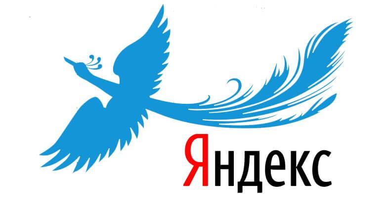 """Новый алгоритм Яндекса """"Палех"""""""