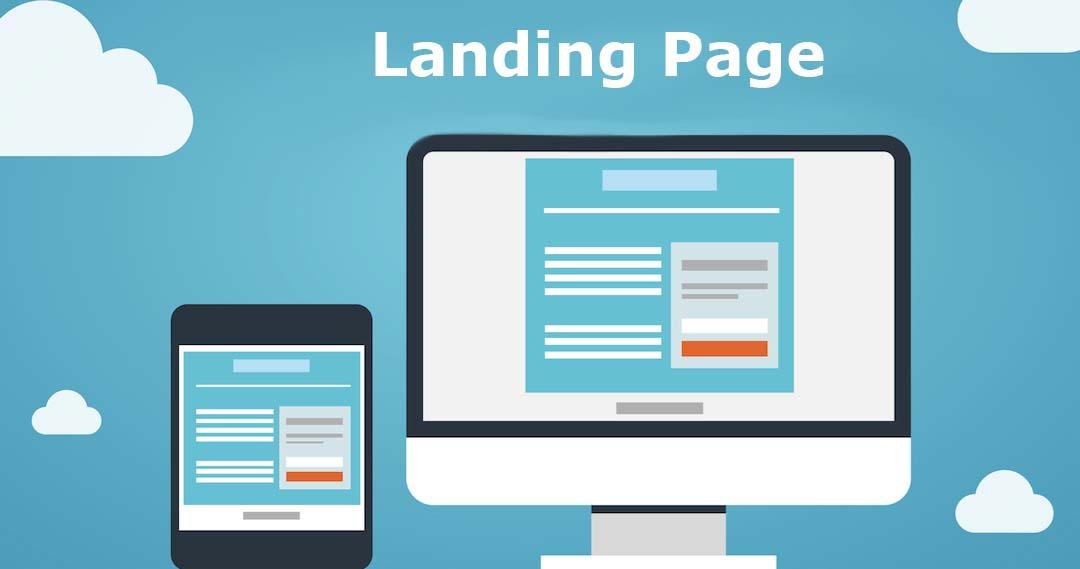 Landing page посадочная страница это